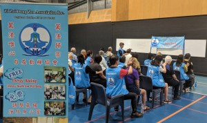 16032019 Calamvale Community Safe Day